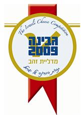 גבינה 2009
