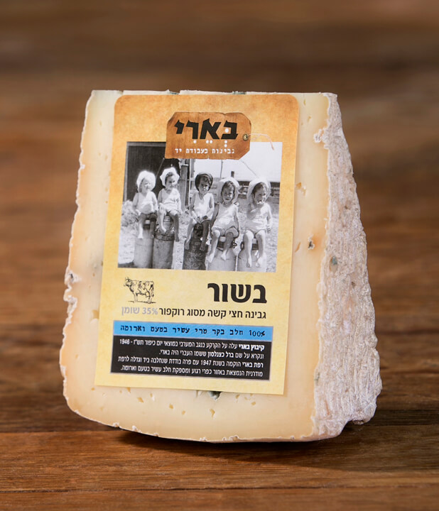 מארז גבינות ושמן זית ❧