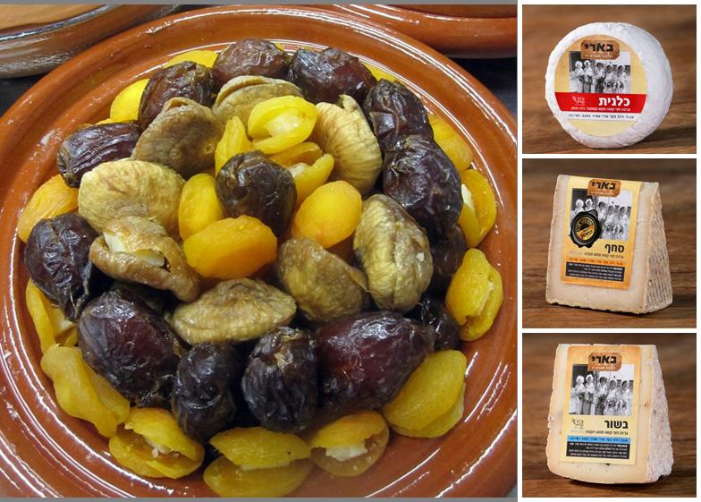 """פירות יבשים ממולאים גבינות בוטיק במיוחד לט""""ו בשבט"""