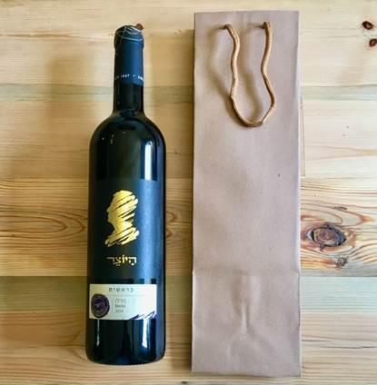 יין מרלו יקב היוצר